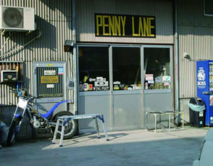 PENNY LANE店舗画像