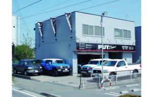 PUTデポ店舗画像