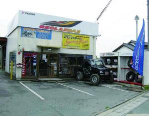 4WDショップ スプリングロード店舗画像