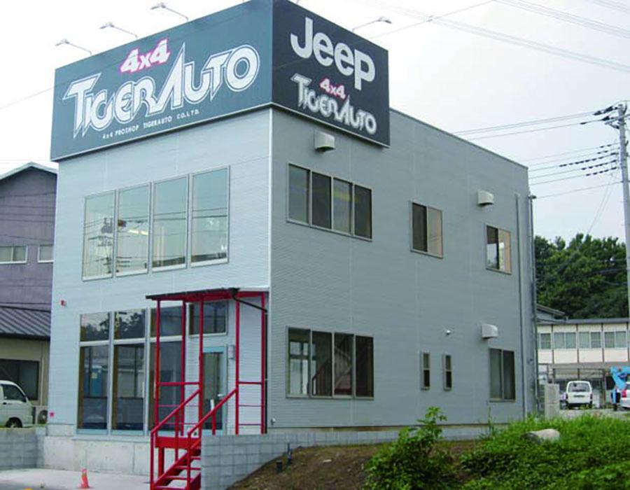 タイガーオート圏央鶴ヶ島インター店