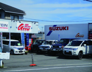 4WD PRO SHOP Grow店舗画像