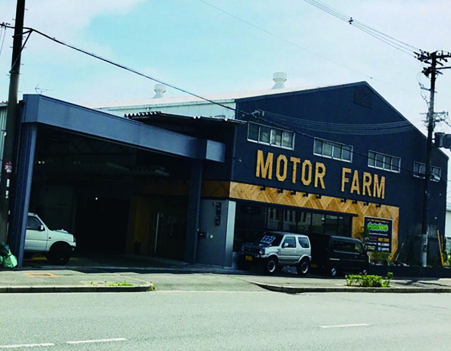 MOTOR FARM