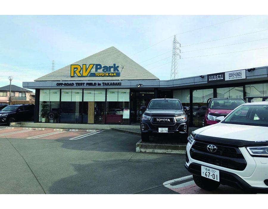 RV Park イン高崎