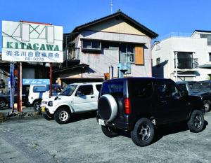 4×4キタガワ店舗画像